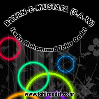 Bayan-E-Mustafa (S.A.W) (Cover)