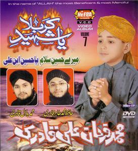 Meray Hussain Salam (Cover)