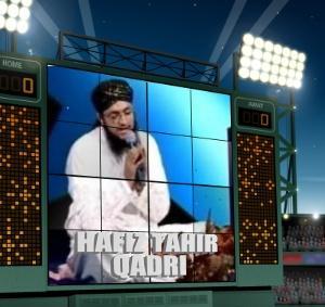 Hafiz Tahir Qadri - Chahat Rusul (S.A.W) Ki