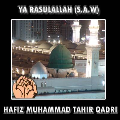 Ya Rasulallah (S.A.W) (Cover)
