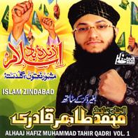 Islam Zindabad