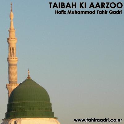 Taibah Ki Aarzoo