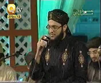 QTV Mehfil-E-Milaad 2009